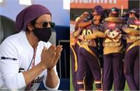 IPL 2021:मुंबई के खिलाफ हाथ आया मैच गंवा बैठी KKR, टीम की शर्मनाक हार से निराश शाहरुख ने फैंस से मांगी माफी