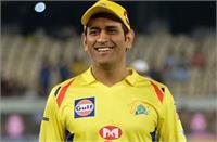 धोनी ने रुतुराज की बल्लेबाजी को लेकर दिया बयान, कही यह बात