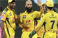 दिल्ली-मुंबई को पछाड़ दूसरे स्थान पर पहुंची CSK, टाॅप 5 गेंदबाजों में सकारिया की एंट्री