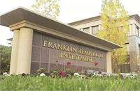 फ्रैंकलिन टेम्पल्टन: निवेशकों को जल्द मिलेंगे 2962 करोड़ रुपए