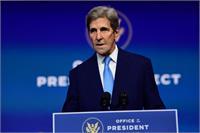 विशेष अमेरिका दूत जॉन केरी जलवायु परिवर्तन मुद्दे पर अगले हफ्ते जा सकते हैं चीन