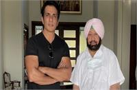 कोरोना वैक्सीन के ब्रांड एम्बेसडर बने सोनू सूद, पंजाब के CM ने सौंपी बड़ी जिम्मेदारी