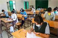 5वीं, 8वीं और 10वीं के छात्रों को मिली राहत, बिना परीक्षा दिए होंगे प्रमोट