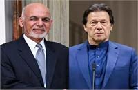अफगानिस्तान ने क्षेत्रीय समृद्धि में चीन-भारत को बताया अहम, कहा- अब पाक करे सही का चुनाव