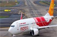 टला बड़ा हादसा: पायलट की सूझबूझ से बची 180 यात्रियों की जान