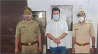 UP: रेमडेसिविर इंजेक्शन की Black Marketing करने वाला शख्स गिरफ्तार, सैकड़ों शीशी बरामद