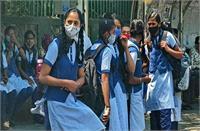 दिल्ली में कक्षा 9 से 12 तक के बच्चों को स्कूल नहीं बुलाया जाए, शिक्षा निदेशालय ने किया ऐलान