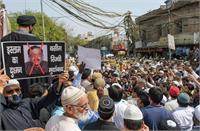 कुरान के खिलाफ दायर याचिका खारिज होने पर खुश हुए मुस्लिम संगठन, कहा-'दिल की गहराइयों'' से स्वागत