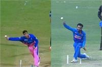रियान पराग ने की केदार जाधव के गेंदबाजी एक्शन की नकल, अंपायर ने दी चेतावनी