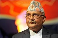 पीएम ओली की अग्नि परीक्षा, आज नेपाल की संसद में साबित करना होगा बहुमत