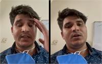 डॉक्टर ने रोते हुए कहा- भाजपा नेता की शिकायत पर बिना जांच के कर दिया सस्पेंड (वीडियो वायरल)