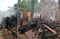 मंडी के गोहर में आग की भेंट चढ़ा 2 मंजिला मकान, 3 लाख रुपए का नुक्सान