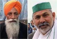 राकेश टिकैत व गुरनाम सिंह चढूनी के खिलाफ दर्ज हुआ मामला, प्रशासन ने लगाए ये आरोप