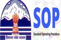 सरकार ने जारी की SOP, जानिए क्या रहेगा खुला और क्या होगा बंद