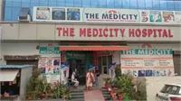 निजी अस्पताल संचालक ने स्वास्थ्य विभाग के साथ की बदतमीजी, पुलिस को दी शिकायत