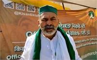 सरकार बोल रही है झूठ किसानों की वजह से नहीं फैला है कोरोना: राकेश टिकैत