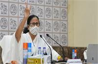 ममता चुनी गईं विधायक दल की नेता बनेंगी तीसरी बार पश्चिम बंगाल की मुख्यमंत्री
