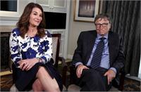 बिल गेट्स और उनकी पत्नी मेलिंडा ने शादी के 27 साल बाद तलाक की घोषणा की