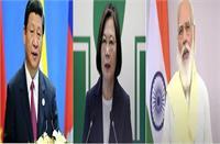 मुसीबत में भारत को चीन ने दिया धोखा, साथ निभा रहा ताइवान
