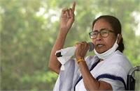 पश्चिम बंगाल पर अब ममता का ही राज