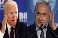 गाजा हिंसा के बाद बाइडन और नेतन्याहू ने की बातचीत, फलस्तीन ने भी अमेरिका से मांगी मदद