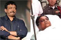 कोविड से लड़ रहे छोटा राजन को लेकर राम गोपाल वर्मा का ट्वीट-''आशा है उसे बेड और ऑक्सीजन मिले''