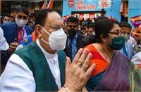 बंगाल में जारी हिंसा के खिलाफ आज धरने पर बैठेंगे नड्डा और दिलीप घोष