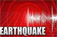 ताऊते तूफान के बीच गुजरात में लगे भूकंप के झटके, रिक्टर स्केल पर तीव्रता 4.5