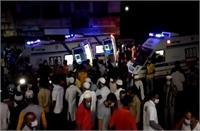 गुजरात: जनरेशन अस्पताल में लगी आग, ICU में भर्ती 70 मरीजों को सुरक्षित निकाला गया बाहर