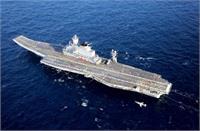 भारतीय युद्धपोत INS विक्रमादित्य में लगी आग, नौसेना ने दिए जांच के आदेश