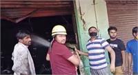 टायरों की दुकान पर लगी आग, 4 लाख रूपए का हुआ नुक्सान