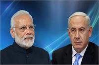 कोरोना से जंग के लिए भारत को मदद देगा इसराईल, भेजेगा जीवन रक्षक मेडिकल उपकरण
