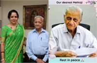 कोरोना से जंग हारे एक्ट्रेस हेमा मालिनी के सेक्रेटरी, 40 साल से भाजपा सांसद संग कर रहे थे काम