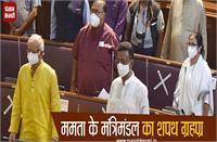 बंगाल: ममता बनर्जी की नई कैबिनेट, 43 TMC नेताओं ने ली मंत्री पद की शपथ
