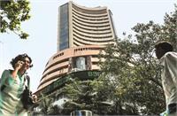 शेयर बाजार में लगातार दूसरे दिन गिरावट, सेंसेक्स 471 अंक लुढ़का, निफ्टी 14,700 से नीचे