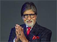 ''सिखों की सेवा'' को अमिताभ बच्चन ने किया सलाम, कोविड केयर सेंटर को दान किए इतने करोड़ रुपए