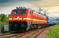 रेलवे ने जारी की सूचना, चक्रवात की चेतावनी के कारण रद्द हुई ये ट्रेनें