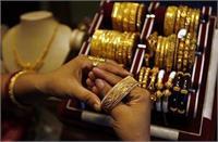 आज से सस्ता सोना खरीदने का मौका दे रही सरकार, चेक करें 10 ग्राम का प्राइस