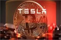 मस्क के एक ट्वीट से 17 फीसदी तक गिरी Bitcoin की कीमत, निवेशकों को 365 अरब डॉलर का नुक्सान