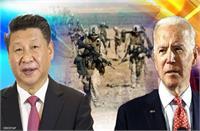 अफगानिस्तान से अमेरिकी सैनिकों की वापसी से दहशत में चीन !