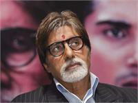 अमिताभ बच्चन के गुरुद्वारा कमेटी को दान किए 2 करोड़ रुपए को वपिस करने की उठी मांग