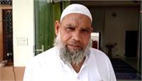 कोरोना के कारण फीका रहा ईद का पर्व, घरों में ही अदा की गई ईद की नमाज