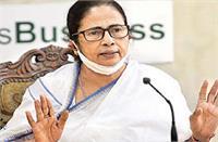 पीएम मोदी के नाम ममता का एक और पत्र, कहा- चिकित्सा उपकरणों को GST से करो मुक्त