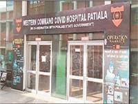 कोरोना कहर: पटियाला के राजिंद्रा अस्पताल के लिए पंजाब सरकार का बड़ा फैसला
