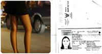 थाईलैंड कॉल गर्ल की मौत का गर्मायामामला,जांच करेगी UP पुलिस