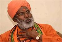 उन्नावः BJP सांसद साक्षी महाराज ने उठाए सवाल, मुझे तो बताओ कहा पर मिलेगी बेड और ऑक्सीजन