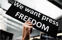 नीदरलैंड की NGO ने पाक में प्रेस की आजादी को लेकर उठाई आवाज, बिलावल ने भी इमरान सरकार पर साधा निशाना
