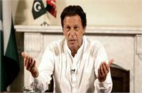 कोरोना महामारी में भी कश्मीर का राग अलाप रहा पाक, इमरान कही यह बात