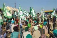 प्रदर्शनकारियों को किसान दे रहे काढ़ा, चला रहे कोरोना संक्रमण मुक्त अभियान
