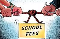 DEO की Private स्कूलों को चेतावनी: Fees के नाम पर बच्चों की Online पढ़ाई बंद की तो होगा Action